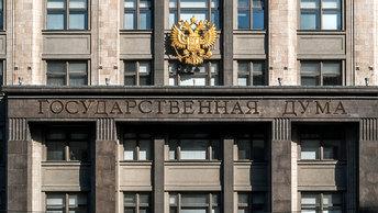 В России ввели налог на развитие