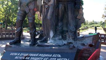 Украинские террористы взрывают память о матерях Донбасса