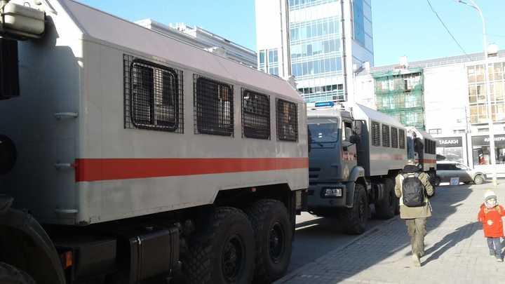 Омбудсмен осудила полицию за жесткое задержание правозащитника на акции в Екатеринбурге