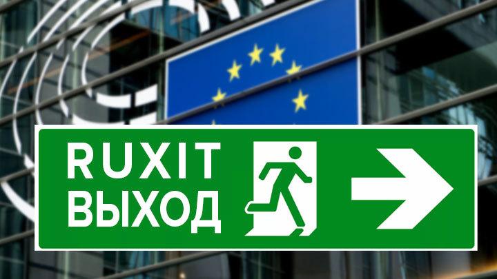 Руксит: Россия должна сама выйти из Совета Европы