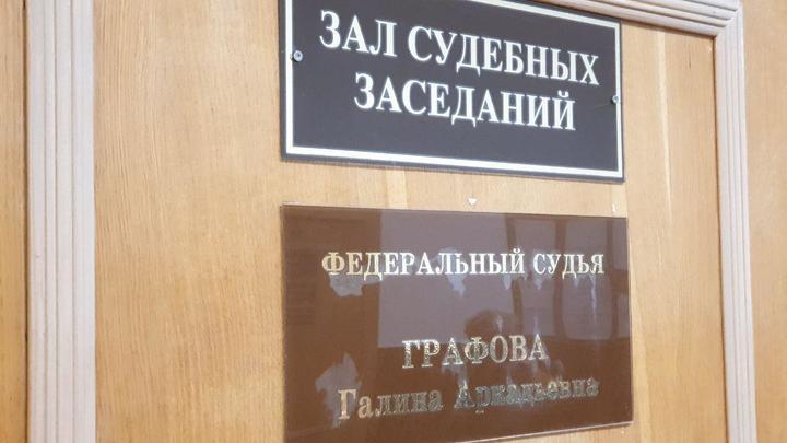 Новая газета провалила дело о пытках в ФСБ: Материал по следам вбросов о Магнитогорске должны удалить