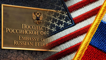 Россия не решила проблему с дипсобственностью с США