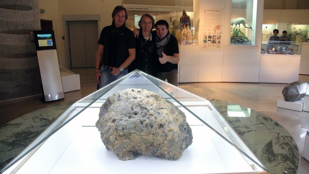 Хищением челябинского метеорита займется ФСБ