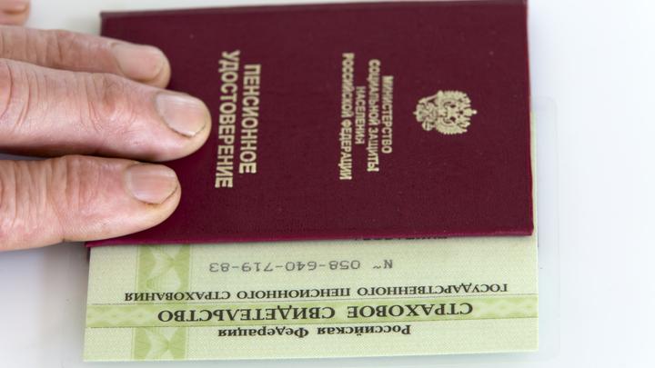 Таких людей в России почти 40 тысяч: Кому стоит ждать прибавки к пенсии уже сейчас
