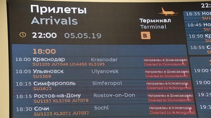 Жёсткая посадка и лопнувшее колесо: Новые инциденты с самолётами российских авиакомпаний