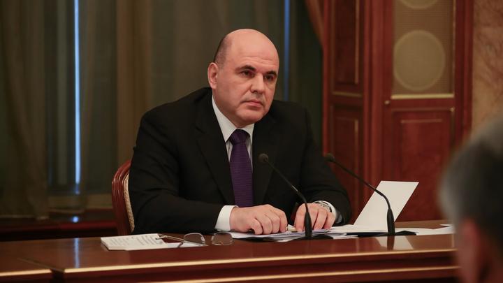 В правительстве Мишустина ответили на провокационные заявления Лукашенко