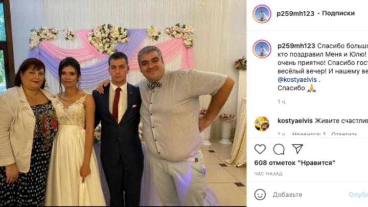 В Краснодаре сыграл свадьбу таксист с ДЦП, которого пассажирка оговорила в приеме наркотиков