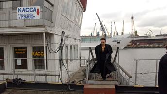 Минэкономразвития свяжет Россию и Калининград тремя новыми железнодорожными паромами