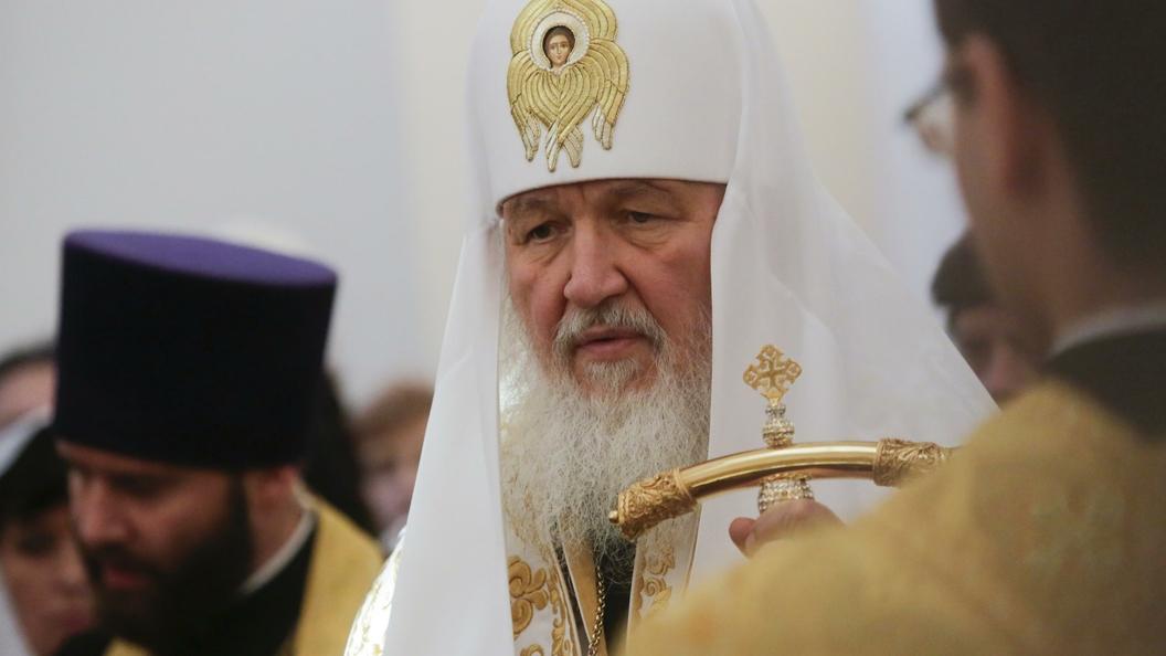 Патриарх Кирилл поведал, когда случится «конец света», описанный вБиблии