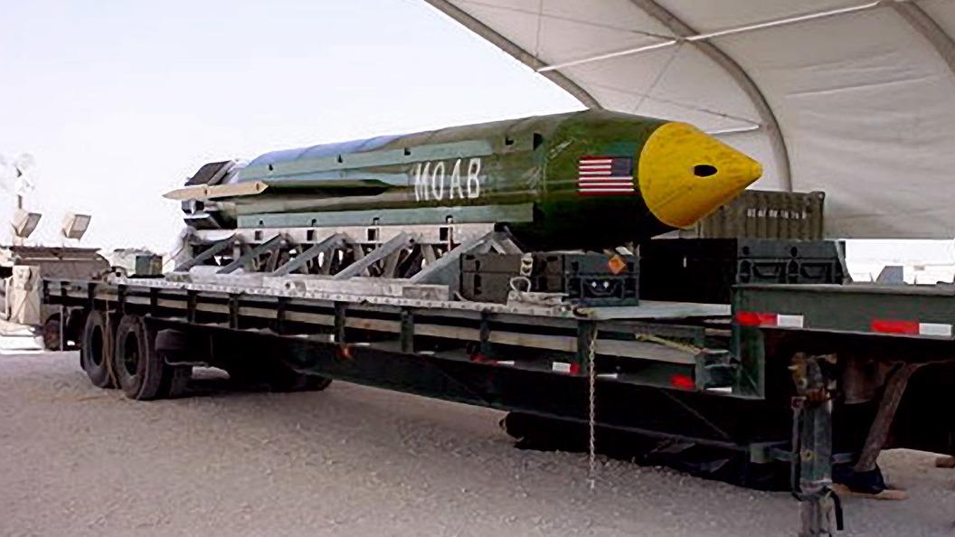 ВСША модернизировали самую сильную неядерную бомбу