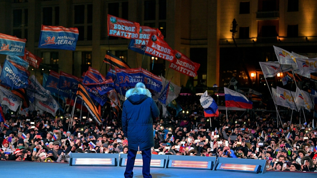 87 процентов граждан России ожидают положительных перемен после выборов президента