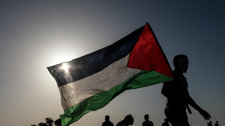 Палестина передала свои претензии к США Международному суду ООН