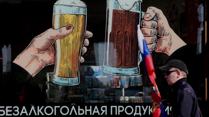 Стали честнее отвечать: Эксперт объяснил рост числа пьющих россиян
