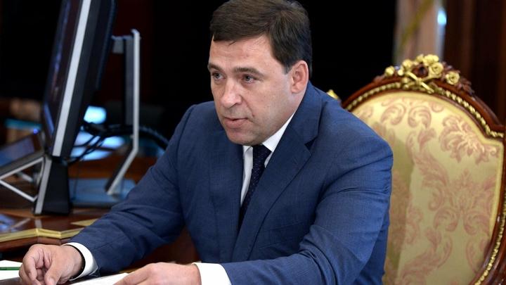Губернатор Свердловской области Евгений Куйвашев дал указания новым депутатам