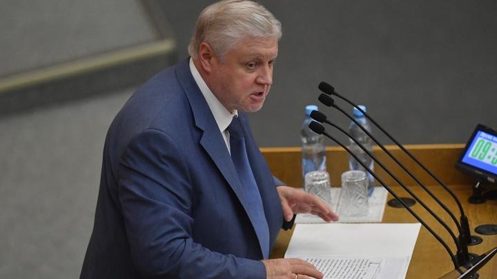 «Умри до пенсии»: Миронов рифмой объяснил токсичность пенсионной реформы