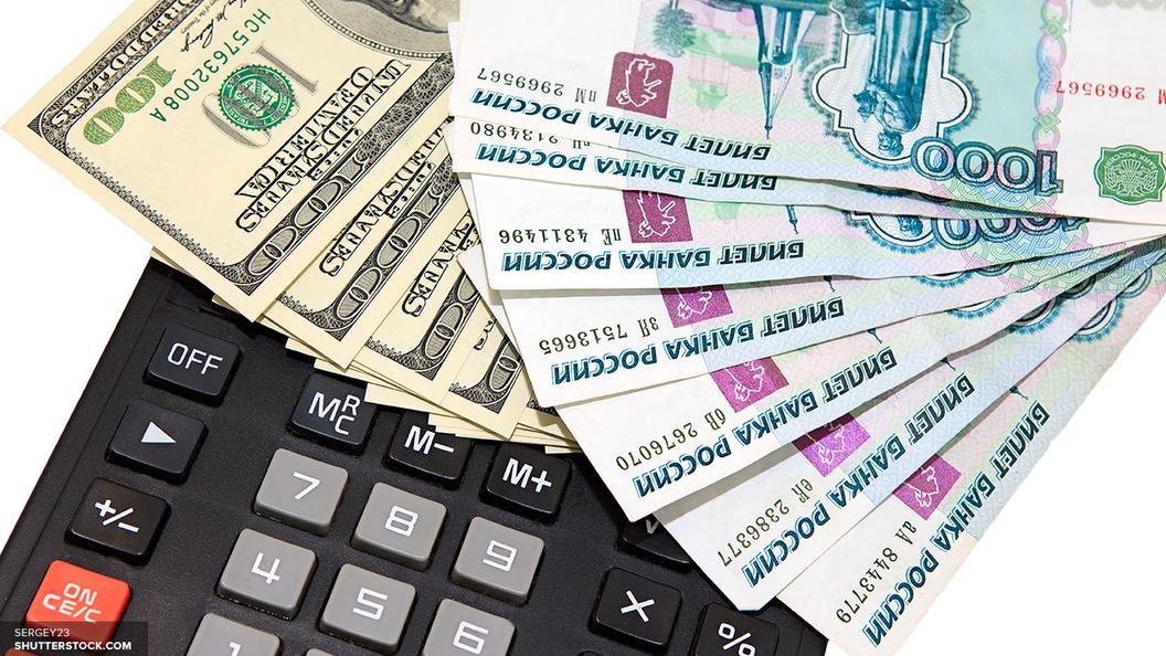 Курс доллара резко упал до минимума 2015 года