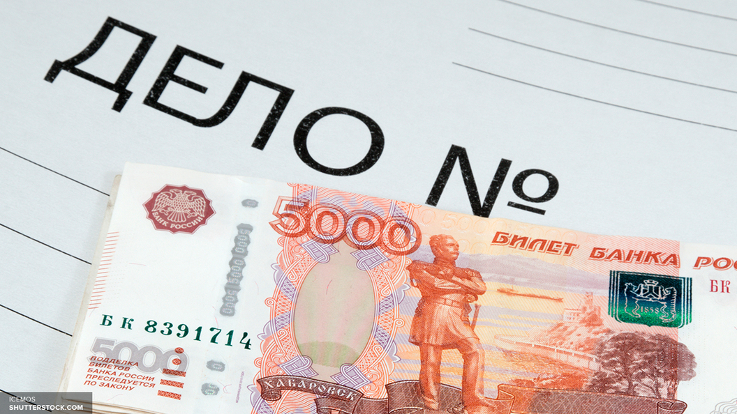 Генпрокурор: У Минобороны России похитили 1,6 млрд рублей