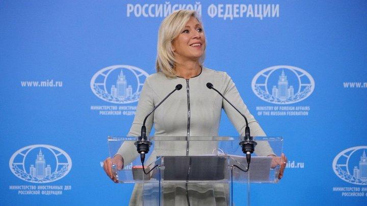 У вашего друга Чубайса сгорела наношапка: Мария Захарова посоветовала болгарскому журналисту не превращаться в клоуна
