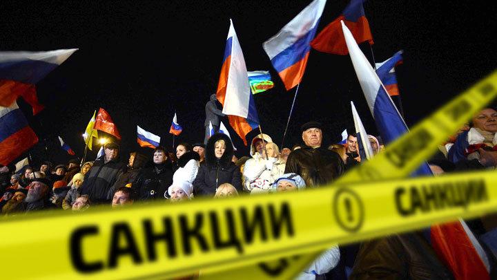 Запад признал неэффективность санкций против России