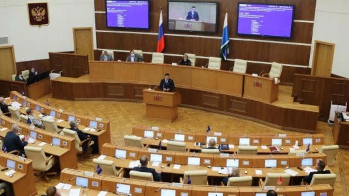 Годовой бюджет Свердловской области увеличен на 16,3 миллиарда рублей
