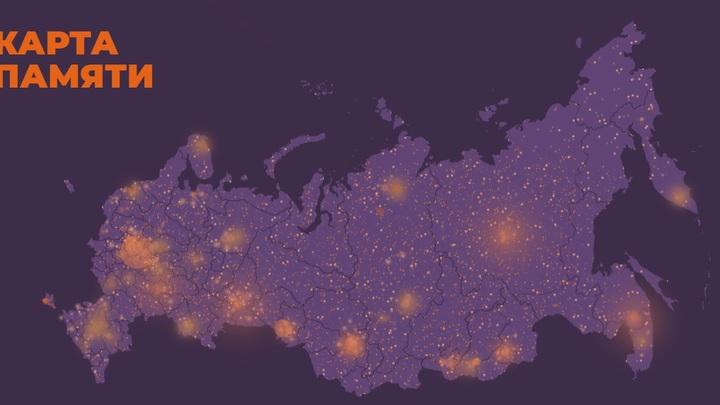 В 80-ю годовщину начала Великой Отечественной войны забайкальцы зажгут Свечи памяти