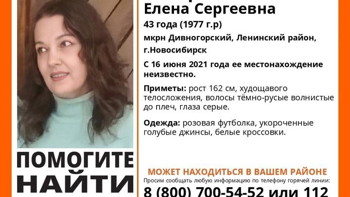 В Новосибирске пропала 43-летняя женщина с манией преследования