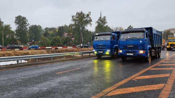 В Мытищах открыта первая часть путепровода с выездом на Ярославское шоссе