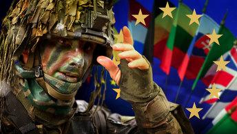 Общеевропейская армия готова противостоять России