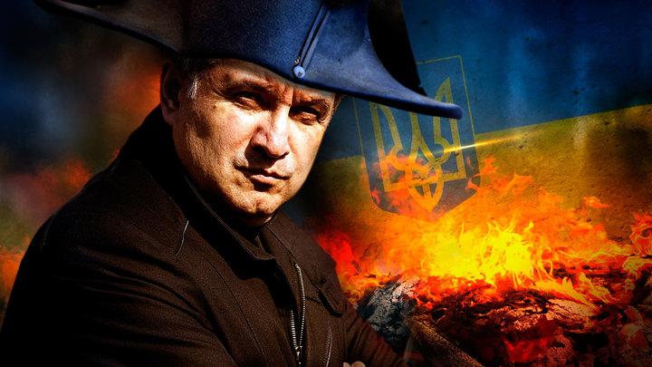Аваков требует от Запада воевать с Россией