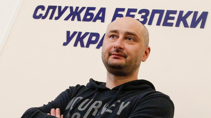 Почему из Бабченко получится плохой Скрипаль