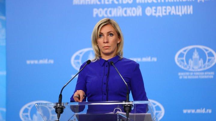 Весьма цинично: Захарова ответила американцам на ядерные обвинения