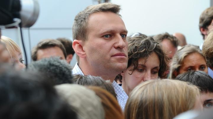 Алексей Анатольевич, конфетка?:  Навальный рассказал про примитивный трюк