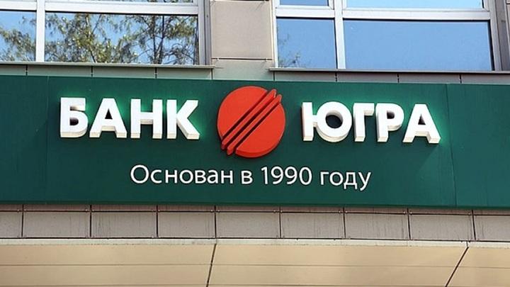 Дело о пропавших 7,5 млрд: Задержан совладелец Югры Алексей Хотин