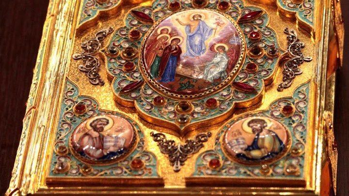 В Пасхальную неделю в Чите откроется выставка святых образов