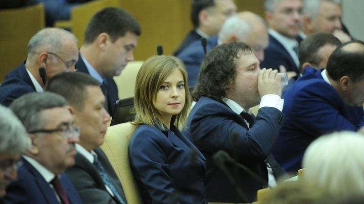Поклонскую не пригласили на заседание Госдумы о пенсионной реформе