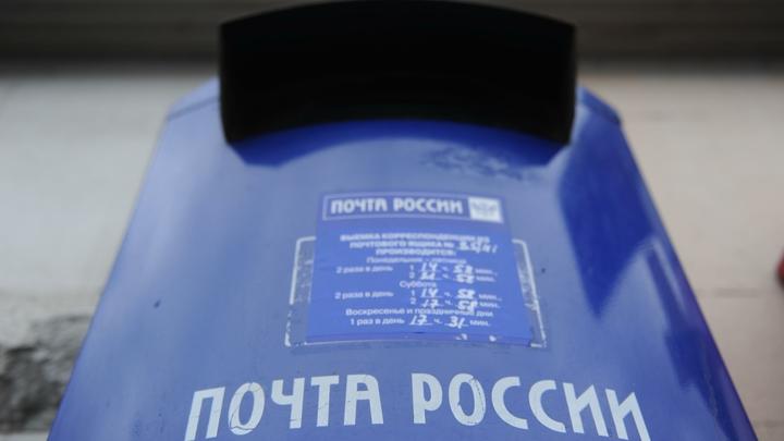 В Ивановской области обокрали «Почту России»