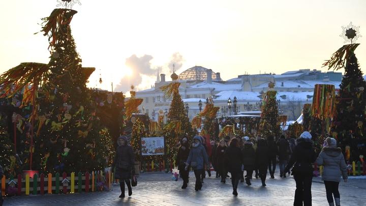 Как у Пушкина: Синоптики описали погоду в Москве стихами