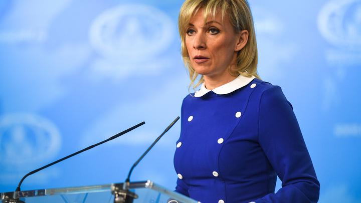 Неловко даже. Мария Захарова назвала 4 ошибки Зеленского и обещала по-братски консультировать Киев