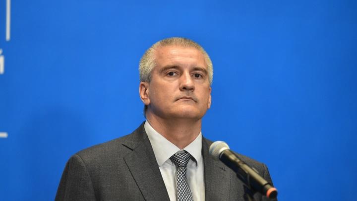 Аксёнов пообещал украинскому «Ощадбанку» «дырку отбублика»