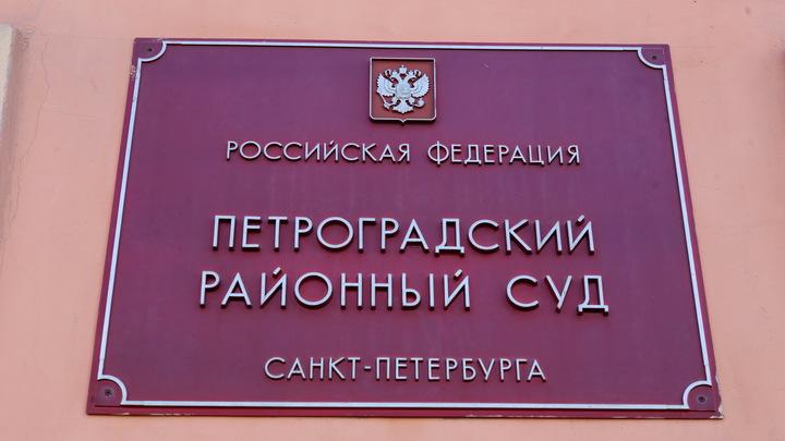Лжеминеры второй день подряд не дают работать Колпинскому районному суду
