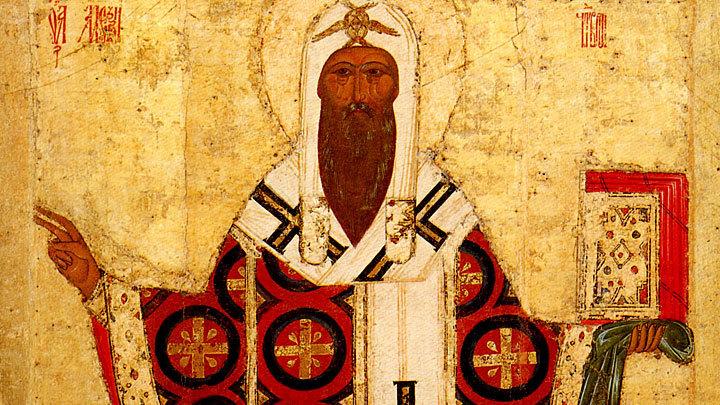 Святитель Алексий Московский. Церковный календарь на 25 февраля
