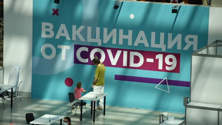 88% работников коммунальных служб Москвы прошли вакцинацию от Covid-19