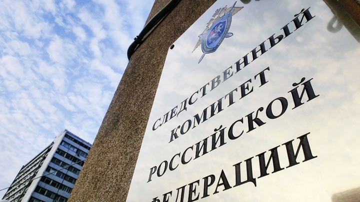 Следователи нашли организатора терактов в метро Москвы. За это задержали полицейского из Дагестана
