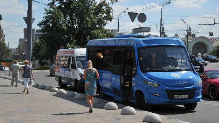 В Киеве вооруженные бандиты захватили маршрутку, среди заложников - дети