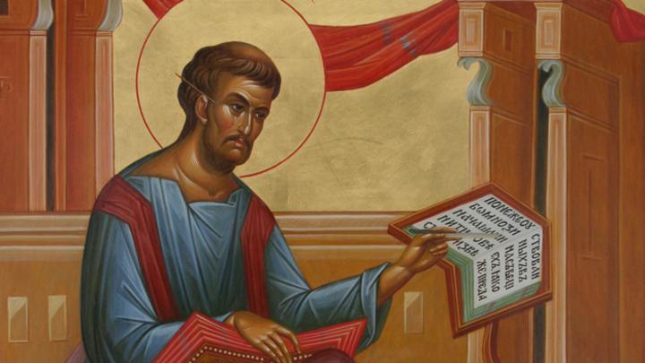 Евангелист-иконописец. День апостола Луки. Церковный календарь на 31 октября