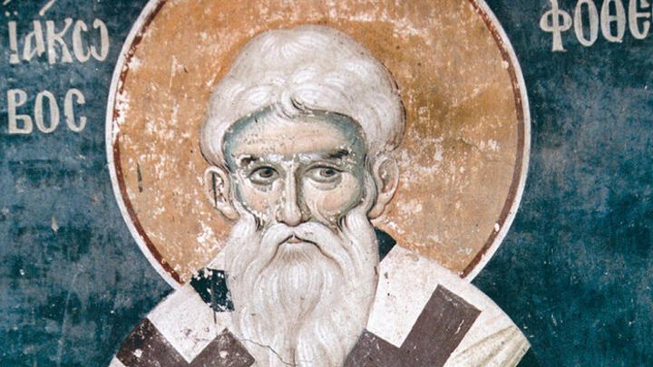 Брат Христа. Апостол Иаков Младший. Церковный календарь на 5 ноября