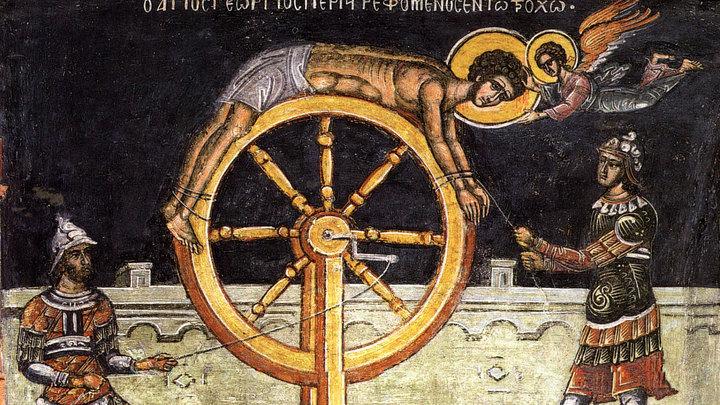 Гиоргоба. Колесование великомученика Георгия Победоносца. Церковный календарь на 23 ноября