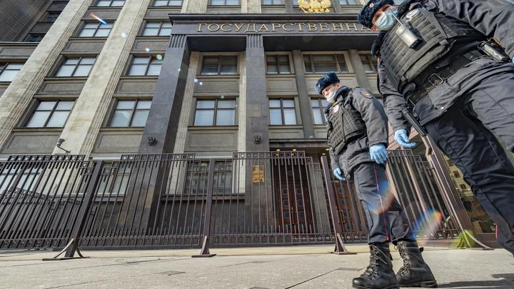 Нечего сказать? Уличённый в ковидных фейках Bloomberg отказался общаться с депутатами Госдумы