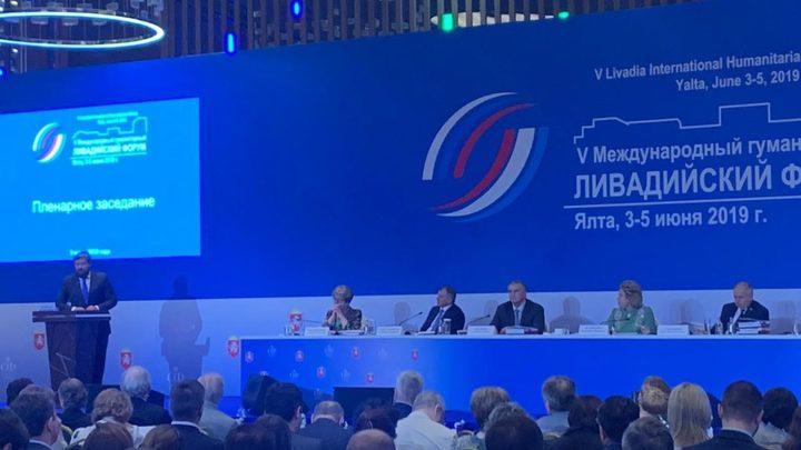 Константин Малофеев: России нужна глобальная стратегия развития - это Русская мечта - 2050