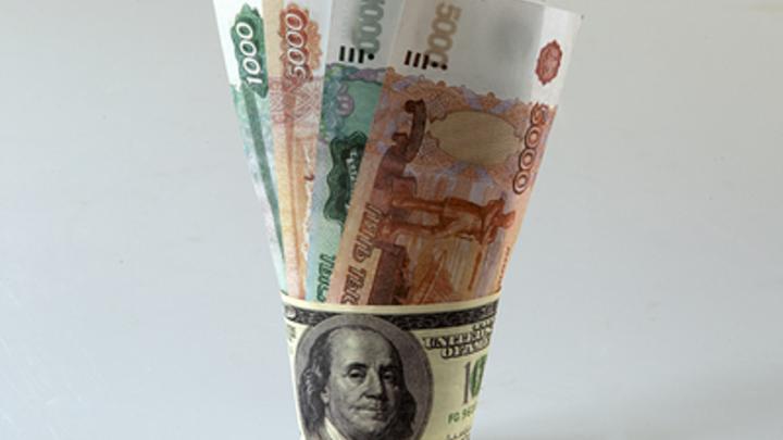 В Новосибирской области насчитали 28 миллиардеров